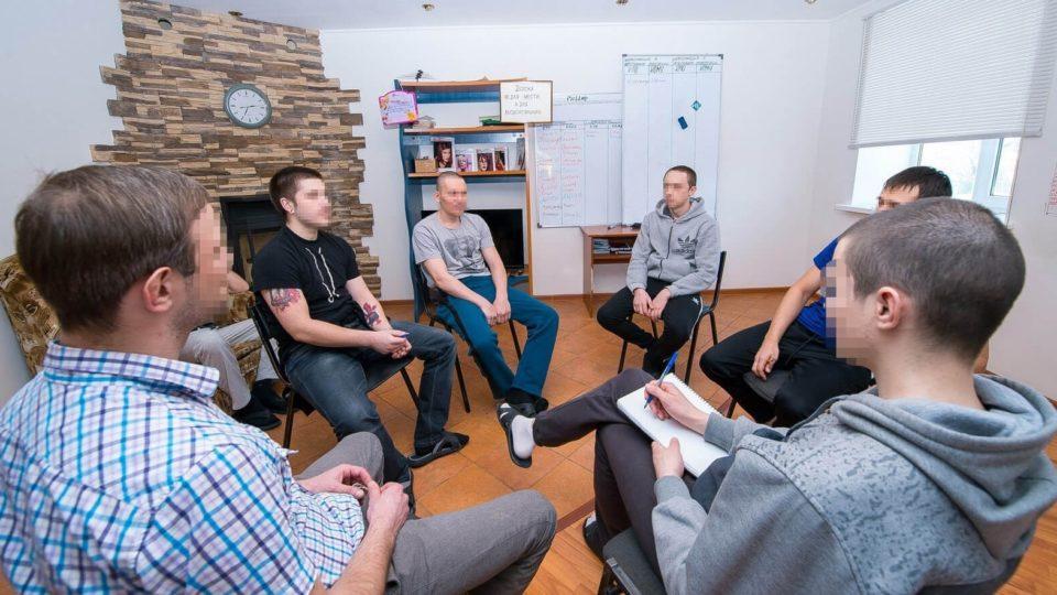 Реабилитационный центр для алкоголиков Уфа. Помогите вашим родным сейчас
