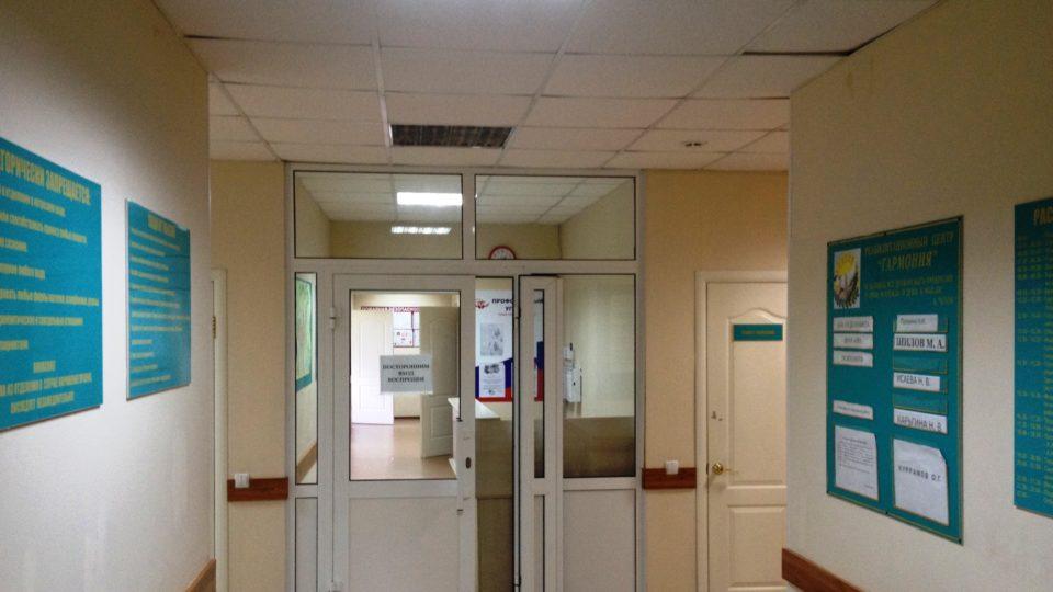 Наркологический диспансер в Алматы. Преимущества диспансерного лечения