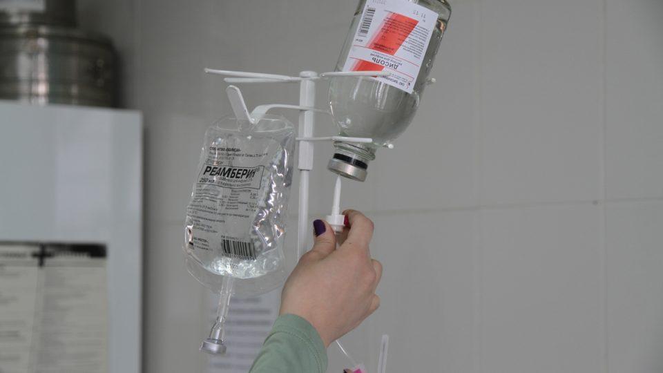 Лечение алкоголизма в Керчи