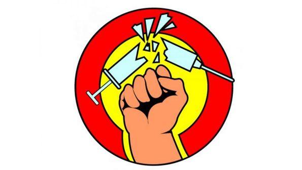 Стоп наркотикам — лечение наркомании в Курске