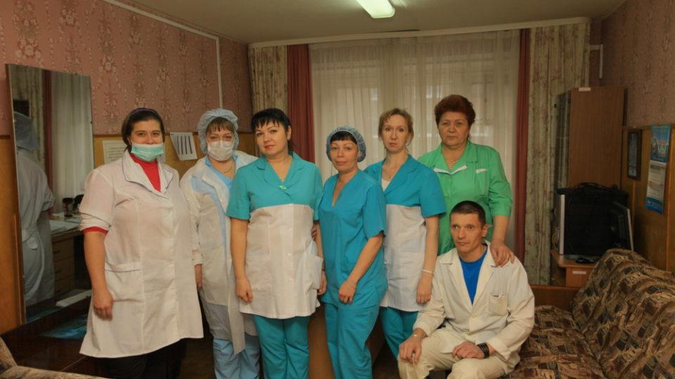 Какие услуги предоставляет наркологический диспансер в Оренбурге