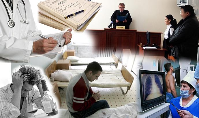 Лечение наркоманов в Перми